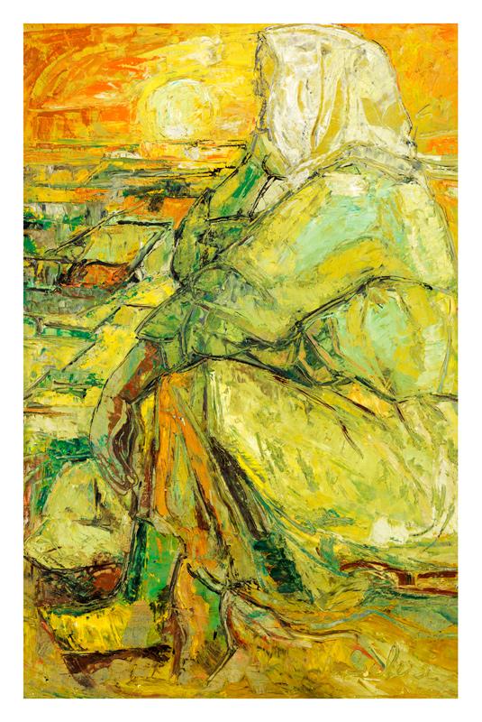 Ulkiye, The Village Lady, 1964